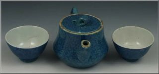 Rare Chinese Antique Porcelain Teapot With Cups Scholar Art