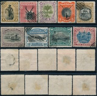 British North Borneo 1894,  Rare Complete Set Of 9 Diff.  Values.  E317