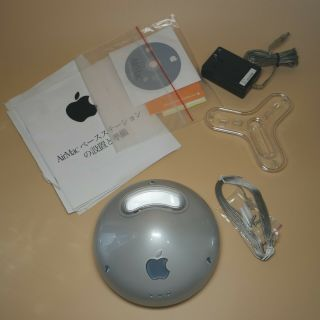 Airmac Base Station | Rare Vintage Apple Product Сollection