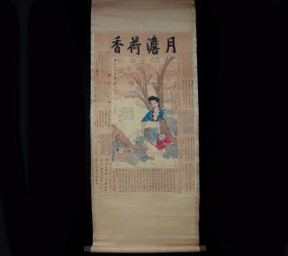 "Fine Old Very Large Chinese Scroll Painting Woman "" Tangyin "" Marks"