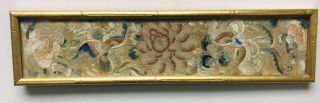 Antique 19th Century Chinese Silk Embroidery Panel Asian Flowers Framed Old