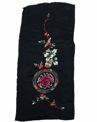 Antique Chinese Embroidery Textile Rare Panel
