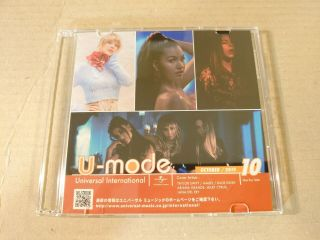 Billie Eilish/taylor Swift,  「u - Mode Oct 2019」japan Rare Promo Cd - R Nm◆sic - 1413