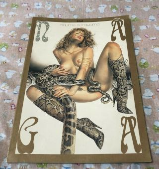[ Naga ] Art Illustration Book Hajime Sorayama 1997 Rare Japan Print