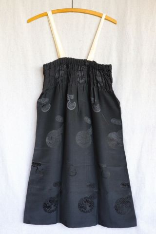Antique 1920s Chinese Archaic Symbols Black Damask Silk Skirt Cheongsam Qipao
