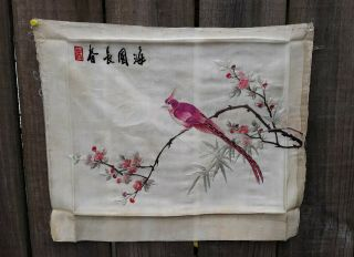 Antique Chinese Silk Embroidery Panel With Bird