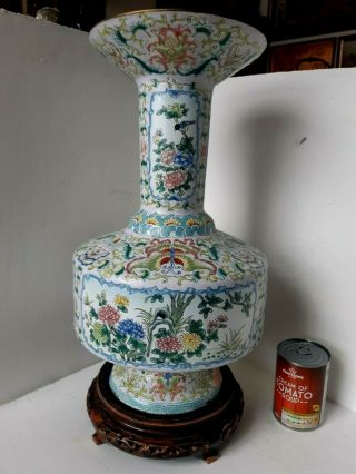 Vintage Chinese Canton Enamel Butterfly Copper Vase Hand Painted Cloisonne