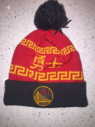 Rare Golden State Warriors Chinese Year Adidas Nba Pom Cuffed Beanie Cap Hat