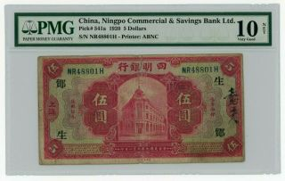 1920 Ningpo Commercial Bank China $5 With Overprints - Very Rare