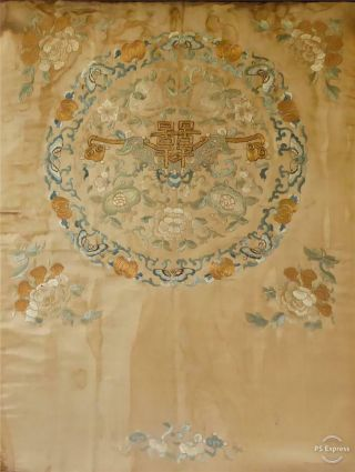 Large Antique 19th Century Chinese Silk Embroidery With Butterflies And Flowers
