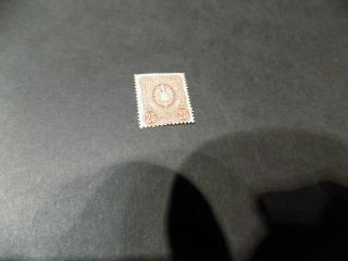 Very Rare 1875 25pf With Final `e` In Pfennige German Stamp Cat Value £700,