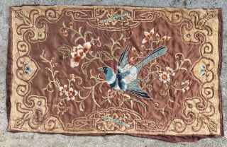 Antique Chinese Silk Embroidery Panel Old Handmade Textile Art Piece