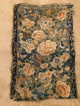 Antique Chinese Silk Embroidery Panel With Flowers And Moths (part Of A Panel)