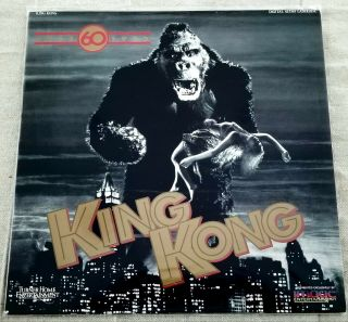 Laserdisc King Kong (1933 With Faye Ray) Rare Laserdisc Pressing