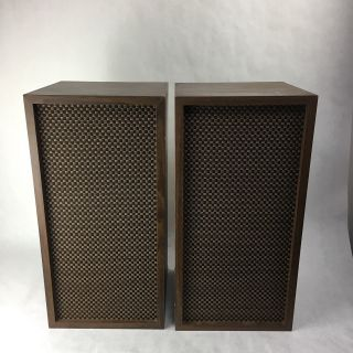 Vintage Extremely Rare Heathkit As - 37a Speakers (set Of 2) Late 60