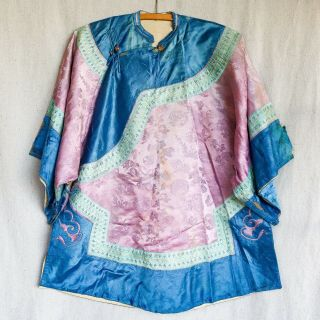 Antique 19th Century Traditional Chinese Damask Silk Womens Robe Jacket Top
