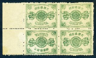 1894 Dowager 9cds Block Of 4 With Tete - Beche Never Hinged Chan 28 Rare