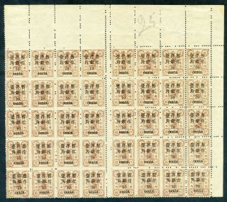 1897 Dowager Surch 10cts On 6cds Sheet Of 40 Never Hinged Chan 43 Rare