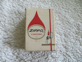 One Vintage Rare Empty Box For Zippo Lighter Flame Drop