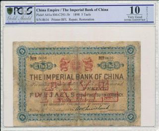 The Imperial Bank Of China 5 Taels 1898 Peking,  Rare For 5 T Pcgs 10details