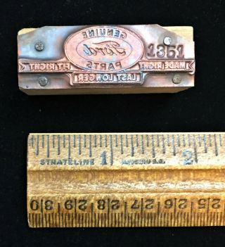 Antique 1930s 1940s Ford Service Parts Advertising Print Block Copper Logo