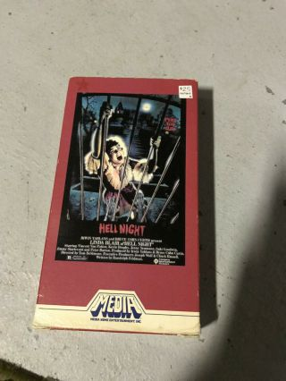 Hell Night Media Horror Sov Slasher Rare Oop Vhs Big Box Slip