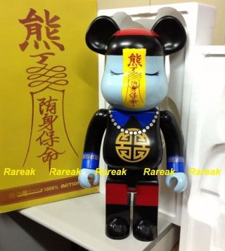 Medicom Be@rbrick 2016 Stg Action City 1000 Jiang Shi Chinese Vampire Bearbrick