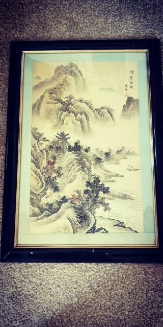 Collectable Chinese Water Colour Painting On Silk With Frame,  Signed