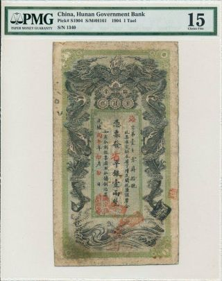 Hunan Government Bank China 1 Tael 1904 Rare Pmg 15