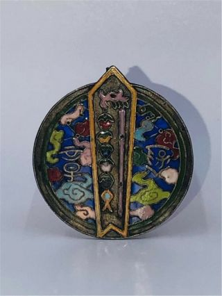 A Rare Chinese Qing Dynasty Court Enameled Silver Badge,  Marked.