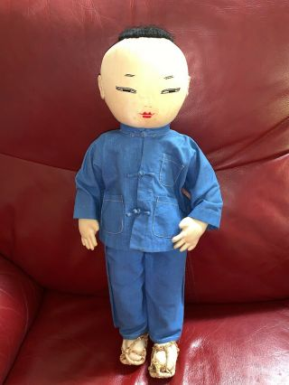 "Vintage Chinese Farmer Ada Lum Cloth Silk Embroidered 19 "" Doll Stamped China"