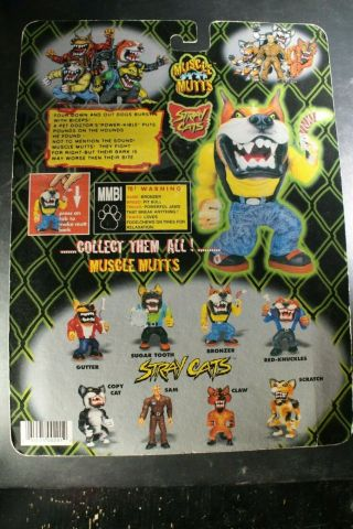1996 Street Wise Muscle Mutts Bronzer Rare 2