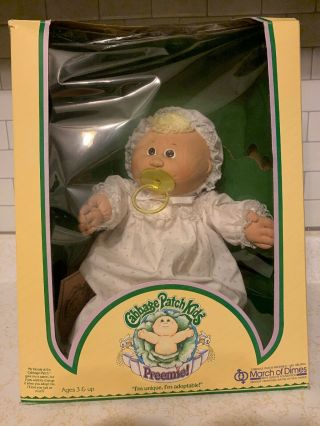Vintage 1980s Cabbage Patch Preemie - Coleco - Box