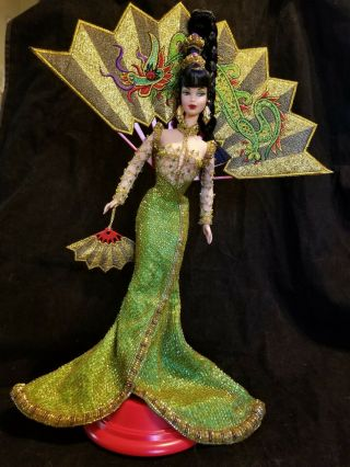 Vintage Mattel,  Bob Mackie Fantasy Goddess Of Asia Barbie