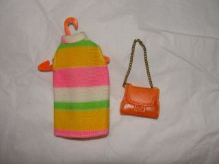 Vintage Topper Dawn Doll Bright Stripes Outfit