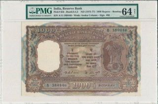 Reserve Bank India 1000 Rupees Nd (1975 - 77) Rare For Unc Pmg 64net