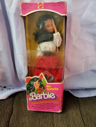 Vintage Barbie Rio Senorita Hispanic Barbie Steffie Face W Box
