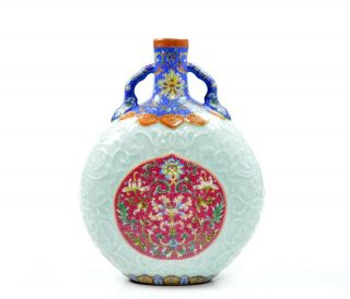 An Extremely Rare And Fine Chinese Famille Rose Porcelain Moon Flask Vase