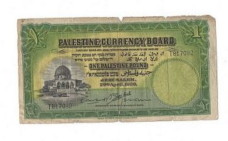 Very Rare,  1 Pound Banknote - Palestine Currency Board - 20/04/1939.  (3177)