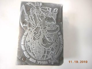 Printing Letterpress Printer Block Merry Christmas Happy Year Antique
