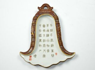A Very Rare Chinese Famille Rose Porcelain Wall Plaque