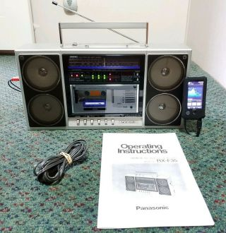 Vintage Panasonic Ambience Rx - F35 Boombox Ghetto Blaster (& Rare)