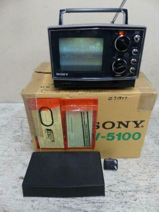 Rare Sony Kv - 5100 1980s Vintage Television Well