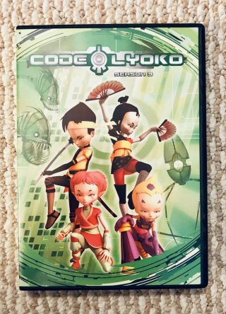 Code Lyoko The Complete Second Season 3 Rare (3 Dvd Set) Oop Anime Official Dvdr