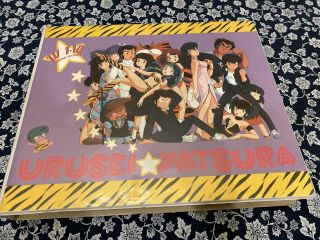 Urusei Yatsura Tv 1 - 10 Limited Edition Rare Anime Laserdisc Box Set Animeigo Lum
