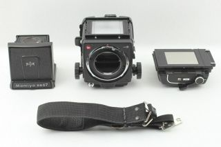 [ Rare Sample ] Mamiya Rb67 Pro S Film Camera W/ 120 Filmback