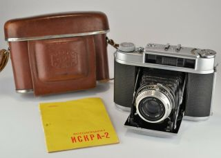 Exc 1963 Rare Ussr Iskra - 2 Medium Format 6x6cm Camera,  Industar - 58,  F3.  5/75