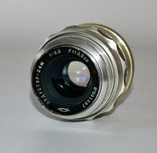 Very Rare Russian Ussr Industar - 24m Slr F3.  5/105 Lens M39 Mount For Slr Cameras