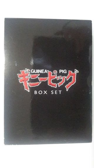 Guinea Pig Box Set 4 Dvd Oop Rare Pre - Owned Good Cond.  Unearthed Films