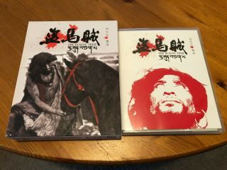 The Horse Thief [world Cinema Library Blu - Ray] (zhuangzhuang Tian,  1986) - Rare